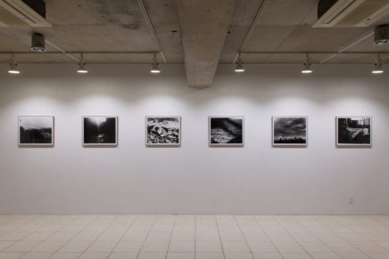"""asterisk"" exhibition view"